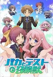 35 Anime Komedi Terbaik – Bagian 2