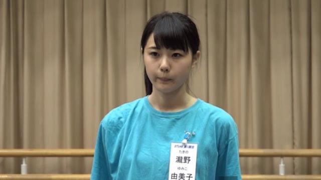 takino yumiko stu48 gravure profile