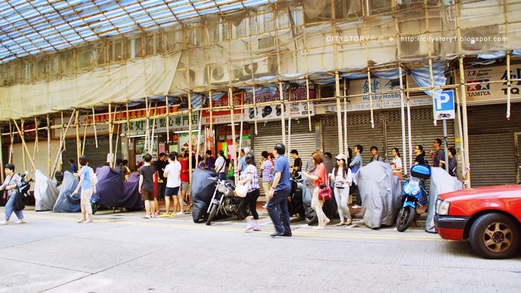 【CITY出國開眼界 香港自由行 旺角港式茶餐廳 米其林餐廳】添好運點心專賣店-2012米芝林一星 - CITYSTORY旅遊