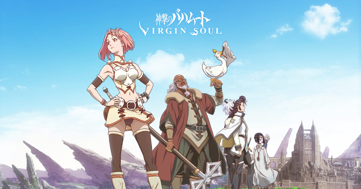 Caffeine For Nerds Rage Of Bahamut Anime Is Great Until Virgin Soul Gives Me Mixed Feelings