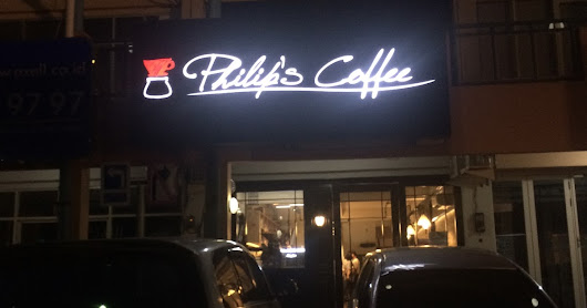 Philip's Coffe review: Asian cafe with a Western-ish touch