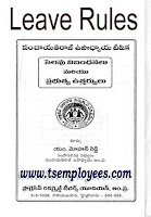 AP Telangana Leave Rules Leave Types AP Telangana Teachers Employees Govt Employees Leave Rules & Leave Types kind of leave latest leave rules all kind of leave rules with brief facts :AP Telangana Leave Rules in Telugu AP TS Teachers Govt Employees Leave Rules in telugu pdf download andndhra Pradesh leave rules, ap ts govt leave rules in telugu all leave rules Casual Leave Special Casual Leave Compensatory Leave Earned Leave Half Pay Leave Commuted Leave Leave not due Extra Ordinary Leave Special Disability Leave. Study Leave Maternity Leave Miscarriage/Abortion Leave Hospital Leave Leave for Hysterectomy Operation Leave for Employment in Abroad Paternity Leave Leave Rules in Telugu leave rules software HPL EOL latest leave rules GO s