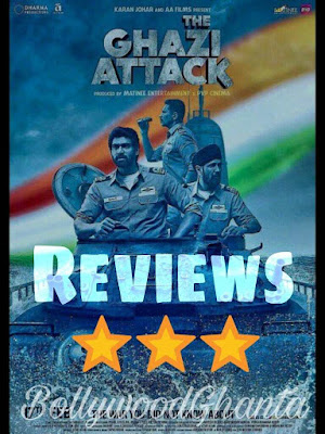 The Gazi Attack Review Rana Daggubati