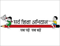 SSA Gujarat 500 CRC Coordinator Posts Recruitment 2017 @ ssagujarat.org