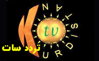 تردد الباقة الكردية على قمر بلغاريا سات bulgariasat