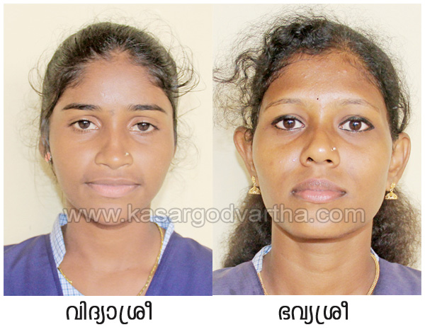 Kerala, News, Sports, North zone Games; Vidyasree and Bhavyasree won in Kabaddi