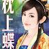 Ngụy Kiều Hoàng của tác giả Dương Quan Tình Tử là câu chuyện về cuộc sống của nàng chỉ vì cứu người mà phải xuyên về cổ đại...   Chỉ vì cứ...