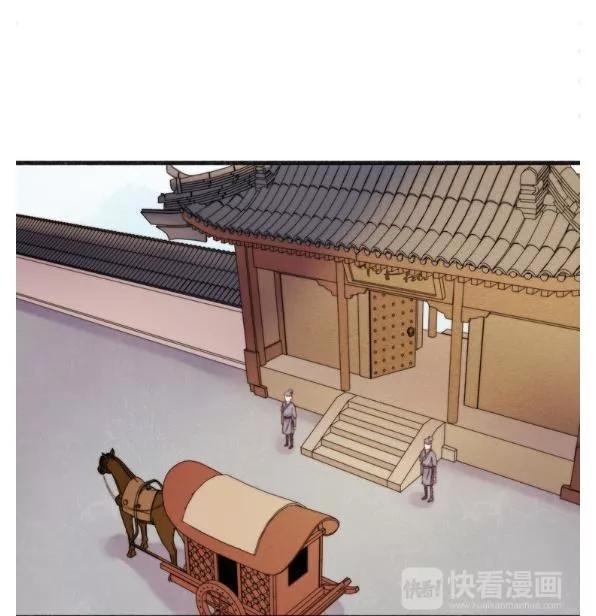 Nàng Phi Cửu Khanh - Thần Y Kiều Nữ chap 10 - Trang 32