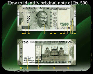 The best way to check original note of Rs 500