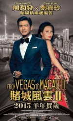 From Vegas To Macau 2 (2015)