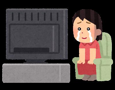 泣きながらテレビを見る人のイラスト(女性・感動)