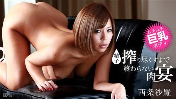 WatchSara Saijyo 022316 102