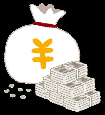 https://3.bp.blogspot.com/-GKmtIvGGpZA/USNoTE7YUyI/AAAAAAAANUY/tNP9ldcnOSI/s400/money_bag_yen.png