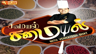 Samayal Samayal with Venkatesh Bhat 20-08-2016 – Vijay Tv Show