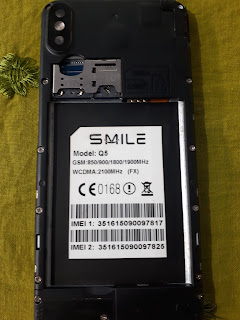 GSM SOBUJ
