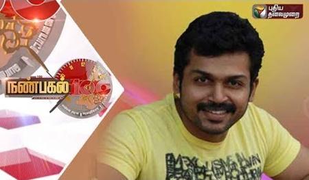 Nanpagal 100 News | 27-06-2017 Puthiya Thalaimurai TV