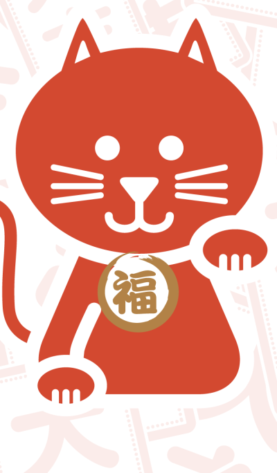 LUCKY CAT / RED