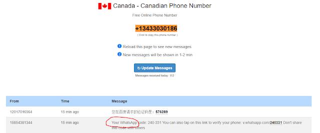 طريقة الحصول على رقم امريكي للواتس اب  و فيس بوك 2018 لإستقبال المكالمات بالمجان