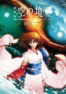 Kara no Kyoukai 8: Shuushou Legendado Download