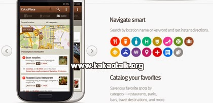 KakaoPlace para iOS y Android gratis