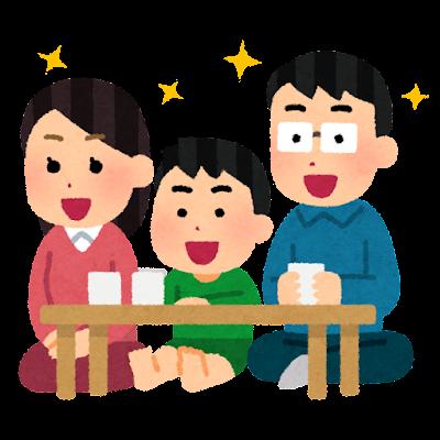 喜ぶお茶の間のイラスト(家族のみ)