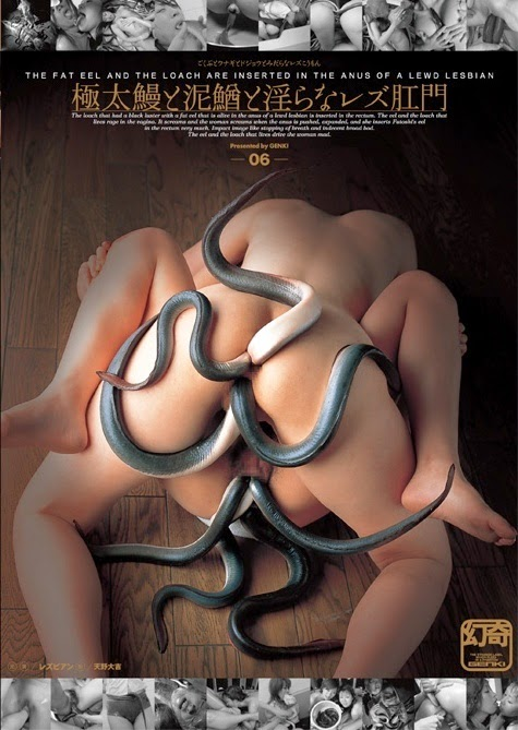 Секс к змийой