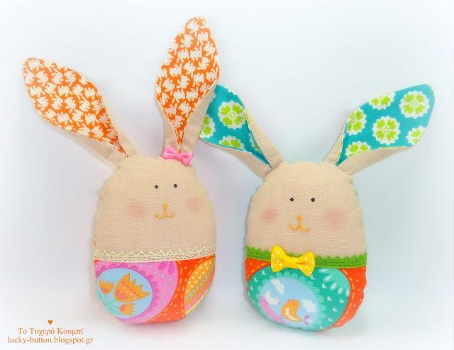 """Spring bunny fun"" ανοιξιάτικα υφασμάτινα κουνελάκια."