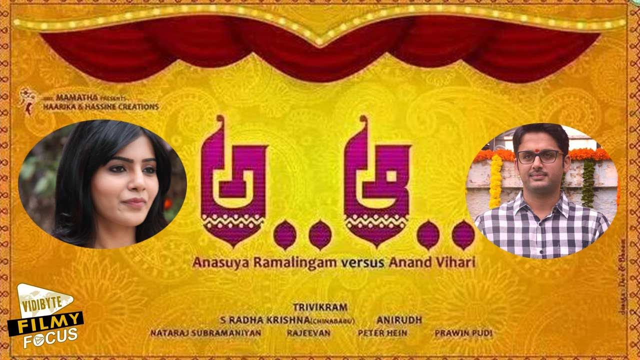 Nitin, Samantha Ruth Prabhu, Nadhiya Upcoming 2016 Telugu Movie 'A...Aa' Wiki, Poster, Release date, Full Star cast