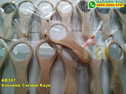 Harga Souvenir Cermin Kayu