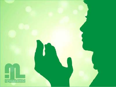 Kumpulan Doa Sehari-hari