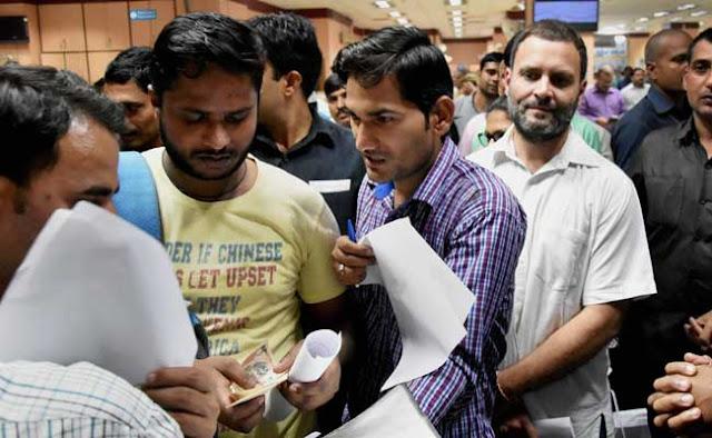 चार हजार के नोट बदलवाने के लिए आम लोगों के साथ लाइन में लगे राहुल
