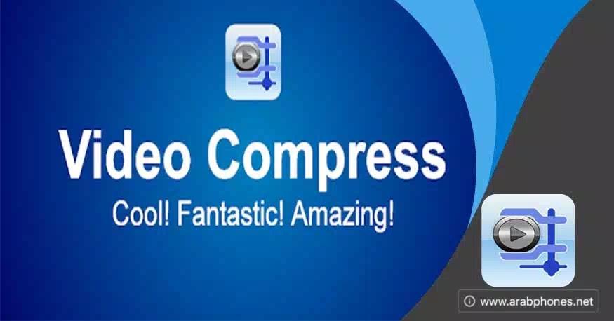 برنامج ضغط الفيديو والتقليل من حجمه للاندرويد