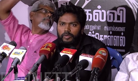 The revolution again in Marina : Pa  Ranjith condemns