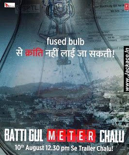 Batti Gul Meter Chalu First Look Poster 1