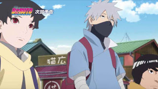 Boruto: Naruto Next Generations Episódio 107