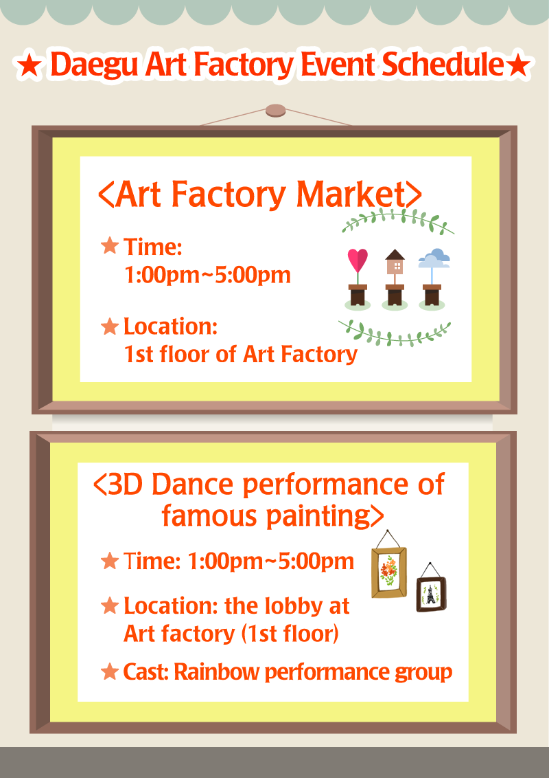 Daegu Art Factory Event Schedule