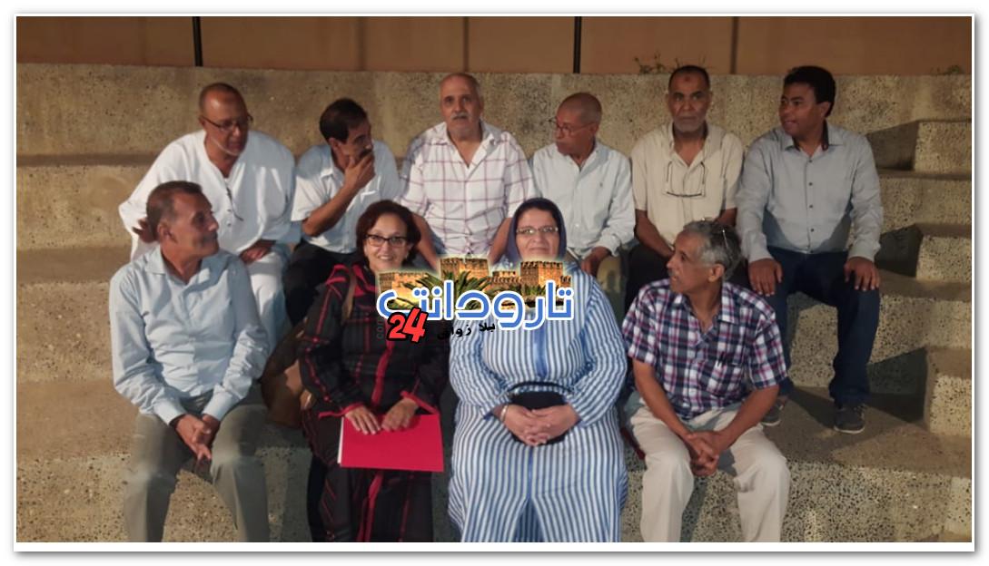"""إنتخاب الأستاذة و المناضلة """"سعاد أريب """" رئيسة لجمعية المتقاعدات والمتقاعدين بتارودانت / صور"""