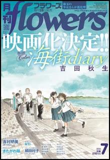 Umimachi Diary, de Akimi Yoshida