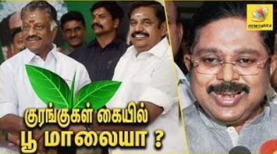 TTV Dinakaran Slams OPS EPS regarding TWO LEAVES CASE | Latest Speech