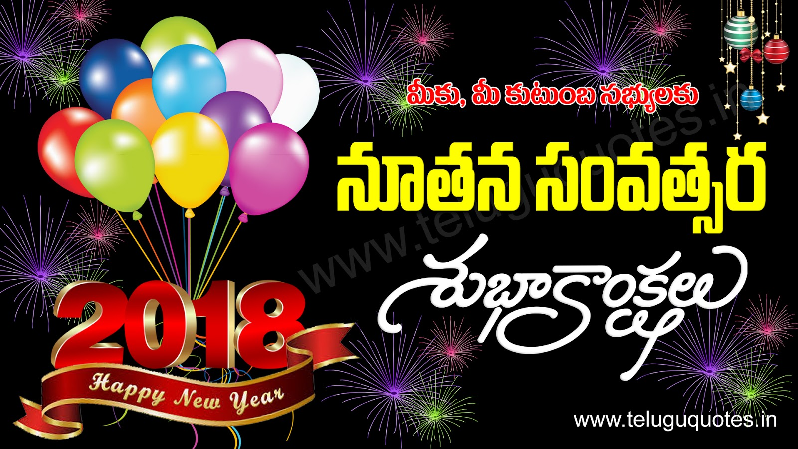 Happy New Year Quotes Images Telugu Quotes