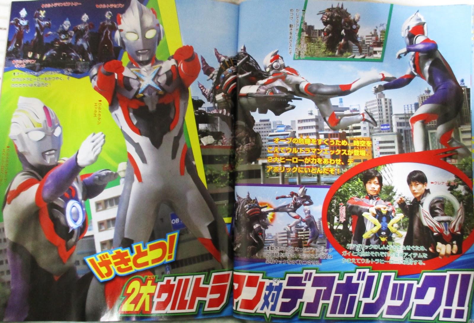 Bandai Ultra Hero Orb 06 Ultraman Trinity Spec Dan Daftar 0479479 Shf Act Origin 15163 Heres Another Updates For The Upcoming Movie Lend Me Power Of