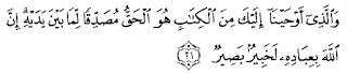 QS. Faathir ayat 31 - Dalil Iman Kepada Kitab Allah