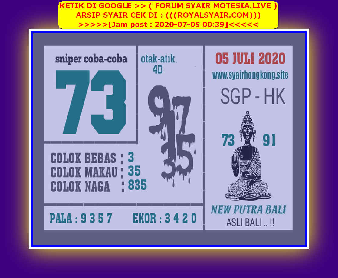 Kode syair Singapore Minggu 5 Juli 2020 248