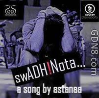 Swadhinota - Astanaa Bangla Band