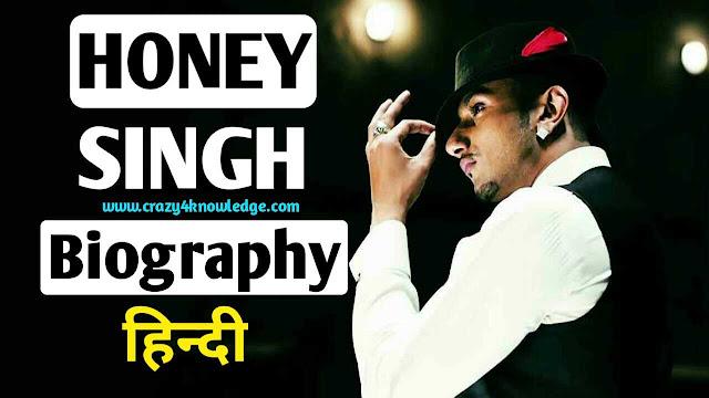Biography of Honey Singh