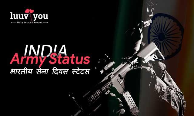 India Army Attitude Status in Hindi, भारतीय सेना दिवस स्टेटस [2020]