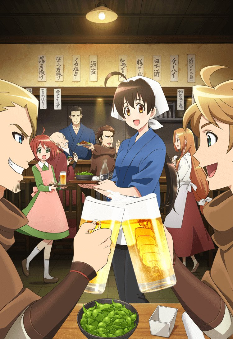 El estudio Sunrise trabaja en el anime Isekai Izakaya para el 2018