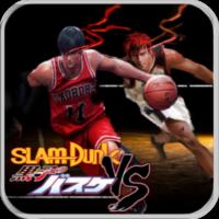 Slamdunk X Kuroko No Basuke v2.0 Full APK