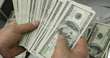 الآن .. سعر الدولار في السوق السوداء والبنوك اليوم الخميس 14-7-2016
