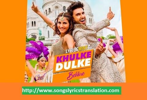 Khulke Dulke Lyrics Translation Meaning in Hindi - जो खुलके डूलके करे प्यार | Befikre | Ranveer Singh - Gippy Grewal | Harshdeep Kaur